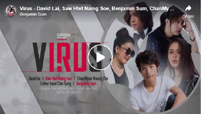 Virus: Esther DCS Benjamin Sum David Lai Le Kawl Awtha Pahnih nih Sakmi Virus Hla (+Video)
